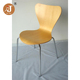 Wholesale Fast Food Restaurant Plywood Seat Dining Chair