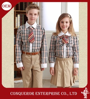 2016 Latest Winter British Style Elementary Classical School