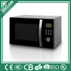 2016 mini microwave oven low radiation home made bread oven