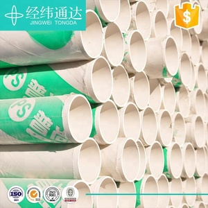 Gold supplier high quality reliable distributor good price list gold manufacturers od50 75 110 160 200mm upvc pvc drainage pipe