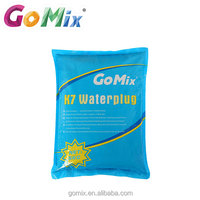 High early strength extremely rapid setting waterplug hydraulic cement