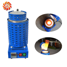 JC 1-2kg Portable Electric Lead Smelter