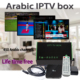 2016 Cheapest Arabic IPTV Box,Arabic TV Box for Lifetime Free , No Monthly Fee Arabic TV Box Support 450+ Arabic Channel