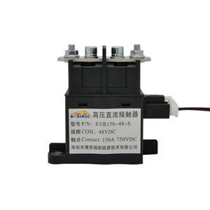 Refrigerator Relay Prices, Wholesale & Suppliers - Alibaba