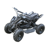 49cc kids ATV kids quad cheap ATV cheap quad mini ATV mini quad