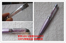 Top quanlity crystal memory metal pen with customized color