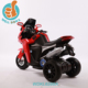 three wheel electric vehicle with music and light WDKL6288A