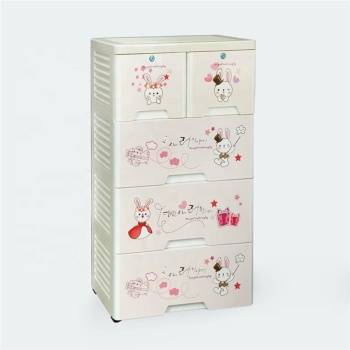 4 Layer Plastic Cabinet Baby Clothes