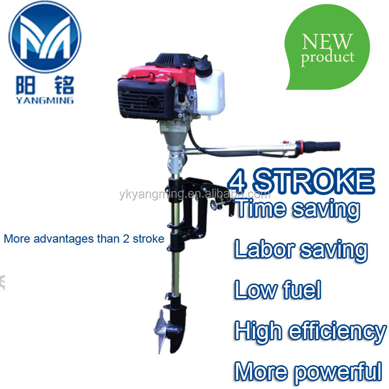 Small Outboard Motors >> 4 Stroke Small Outboard Motor For Boat Gasoline Engine 49 3cc Buy Small Outboard Used 4 Stroke Outboard Motors Boat Engine Product On Alibaba Com