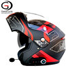 /product-detail/motorcycle-smart-helmet-intercom-wireless-bluetooth-flip-up-helmet-with-double-visors-60806866543.html