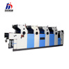 2017 new supplier web offset printing machine