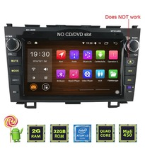 car stereo for hondacar crv gps navigation multimedia system tv bluetooth sd dvd radio