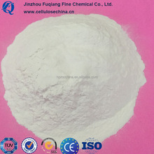 PAC LV HV PAC R Polyanionic Cellulose for Oil Drilling Fluids