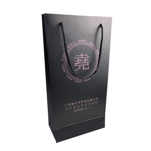 Customized Printed High Quality wine bags paper