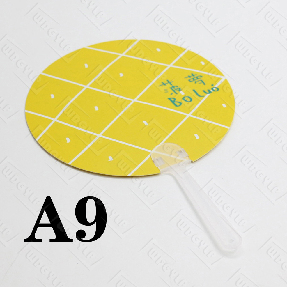 Customized PP Hand Fan Sticks