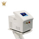 home use ipl photofacial hair removal machine