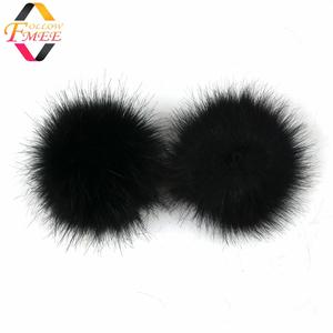 ea9a432b25d Synthetic Raccoon Fur Pom Poms Wholesale