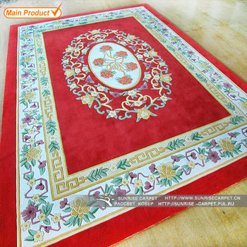 Royal Design Hand Carved Wool Rug