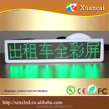green outdoor programmable text animation weather timer taxi roof