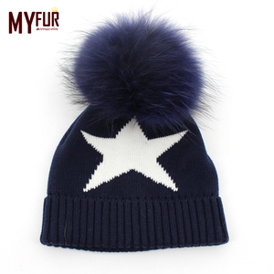 Baby Hat With Pompom 4d9d6c7fe77a
