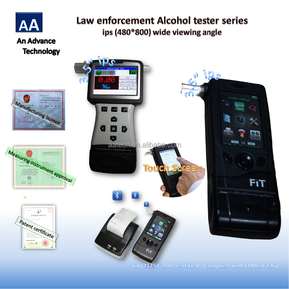 Law Enforcement breathalyzer FiT ips series wide viewing angle(480*800) Alcohol tester