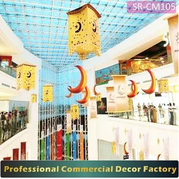 Personnaliser Commercial Center Commercial Hôtel Musulman Ramadan Décoration  Avec Lune Et étoile Lanterne ...