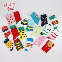 comfortable fashion cute custom cotton happy womens tube socks