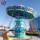 Amusement Park Rides 16 Seats Rotating Flying Chairs US $20000-30000
