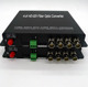 1/2/4/8CH hd-sdi fiber media converter RS485 &RS422&RS232 multiplexer to fiber video converter