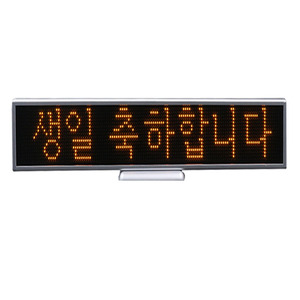 LED Desktop Display Mini LED Display Programmable Scrolling LED Signs