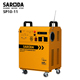 SARODA portable multi-functional solar charged power supply mini generator system 500W