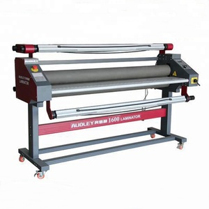 used laminating machine sale/lamp for the laminating machine/laminating machine parts