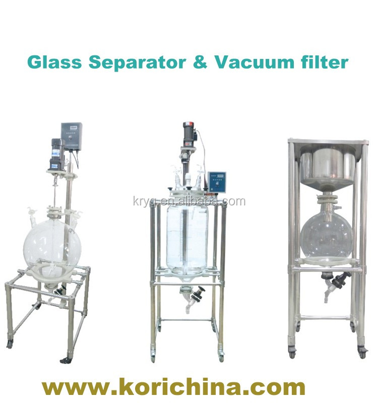 50L High Borosilicate glass laboratory liquid separation oil water glass gas liquid cyclone separator