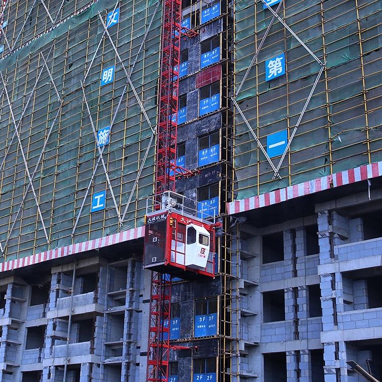 Sc200/200 2ton Construction Materials Lifting Equipment Building Hoist
