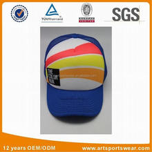 6d1ab8153b047 Shenzhen Arts Sportswear Limited Company - snapback cap