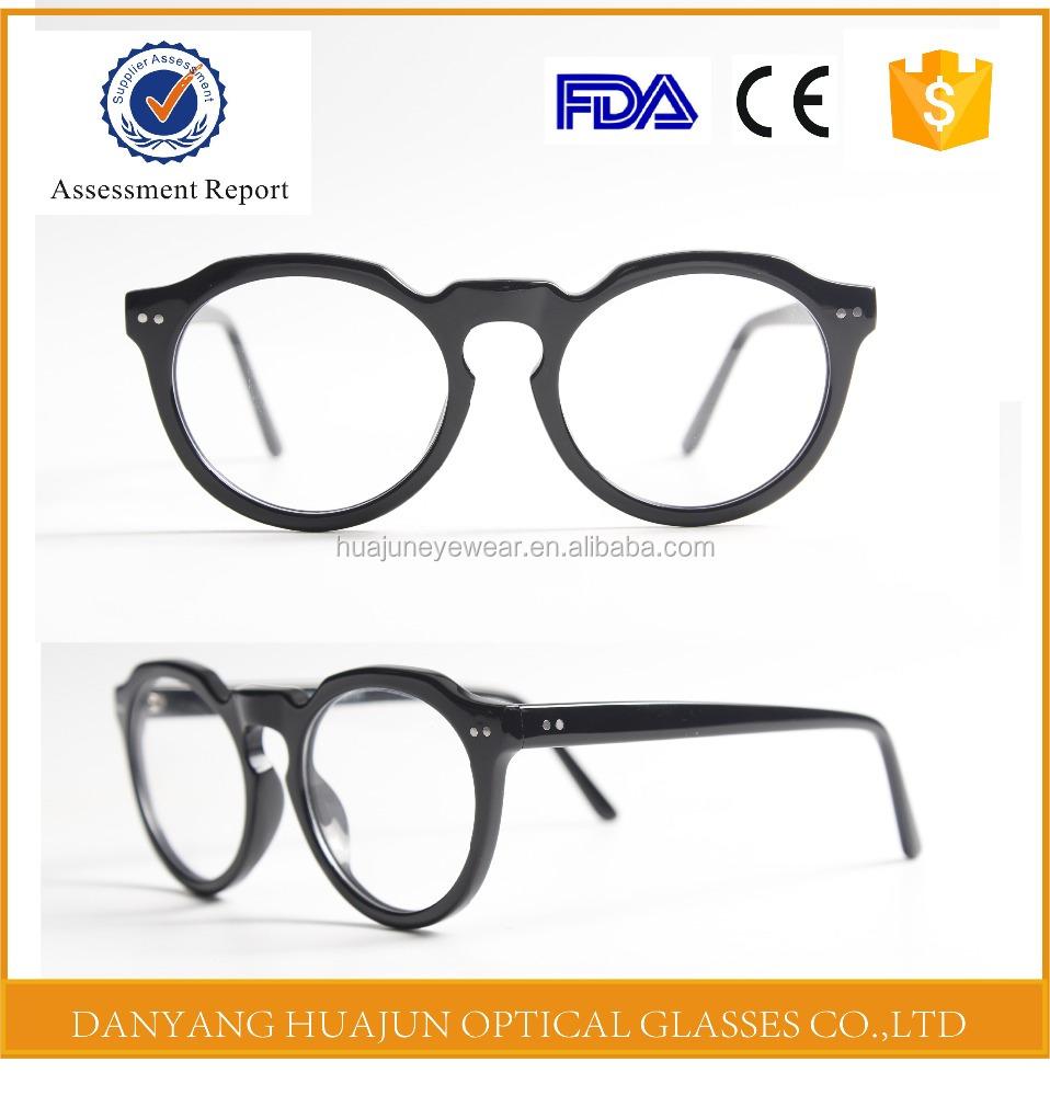 Name Brand Eyeglasses « One More Soul