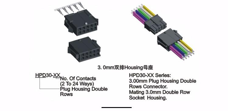 Double Rows Atx Molex Jst Male Housing 3mm Power Connector