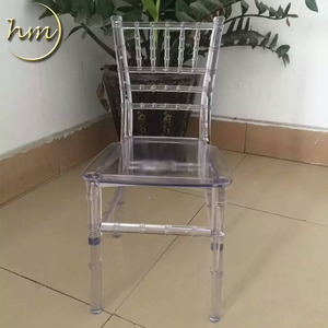 China factory clear resin children chiavari tiffany party chair acrylic kids chair