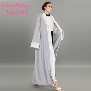 1575# Everyday abaya modest clothing Muslim ladies casual wear dresses abaya 2018 dubai kaftan