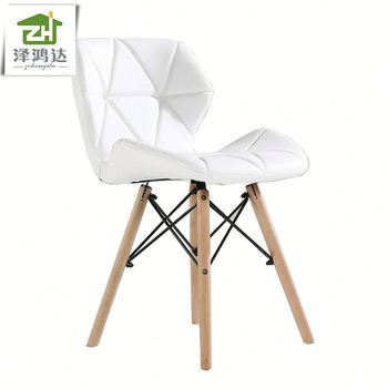 wholesale high quality PVC radar design relaxing chair modern dining chairs  sc 1 st  Alibaba & Wholesale High Quality Pvc Radar Design Relaxing Chair Modern Dining ...