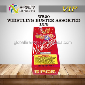"W520 1.5"" 1.75"" SINGLE DOUBLE WHISTLING BUSTER ASSORTED ARTILLERY SHELLS OUTDOOR DISPLAY 1.3G UN0335 LIUYANG GLOBAL FIREWORKS"
