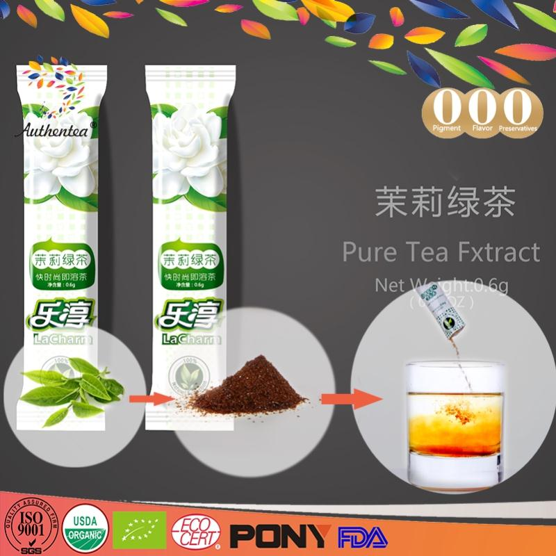 Natural Diet Tea Natural Diet Tea Suppliers And Manufacturers At