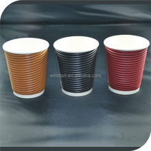 Red Ripple wall 8oz coffee paper cup