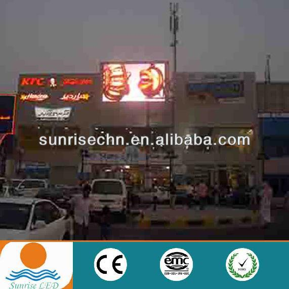 fashion outdoor electronic text and graphic led panel