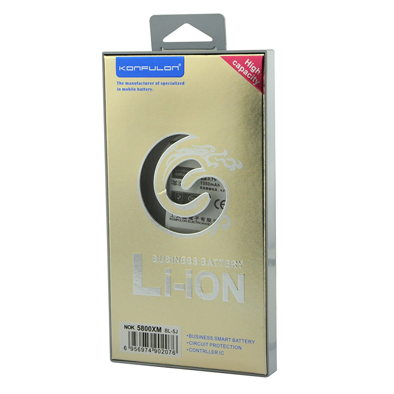 konfulon 1350mAh Li-ion cellphone battery bl 5j for nokia 5800xm