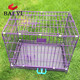 Dog Crate Cage Design Iata, dog cages crates metal,dog cage factory