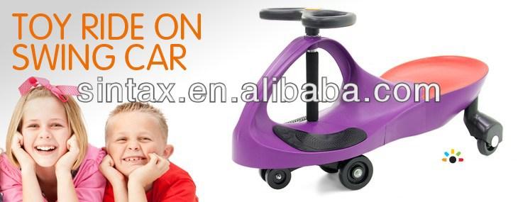 LED PU Wheel Swing Car, Plasma car Rolling Coaster Car