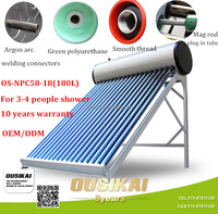 OUSIKAI 80/100/120/150/200/250/300/500L Solar Thermal Water Heater