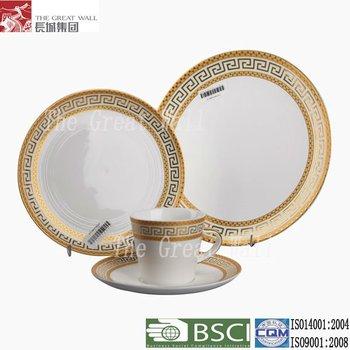 20pcs Gold plated luxury porcelain dinner set  sc 1 st  Alibaba & 20pcs Gold Plated Luxury Porcelain Dinner Set - Buy Luxury Porcelain ...