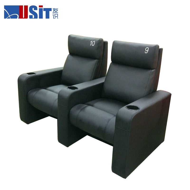 USIT UV837AR commercial theater Furniture Type electric